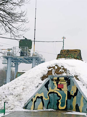Небесный щит центральной России — часть IV