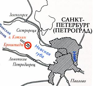 Картинки по запросу кронштадтское восстание 1921